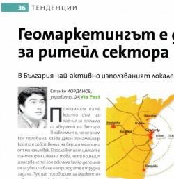 Станко Йорданов от Виа Пост със статия в сп. Регал